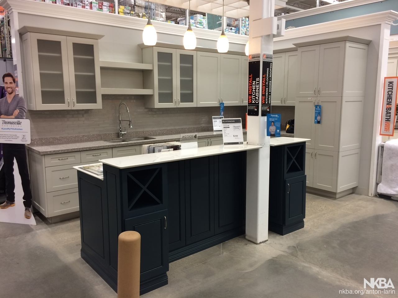 Thomasville Nouveau kitchen - NKBA
